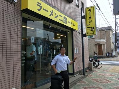 17/08/30ラーメン二郎めじろ台店 10