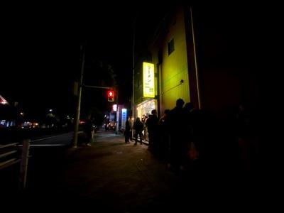 20/01/08ラーメン二郎めじろ台店 01