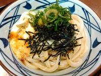 15/03/24丸亀製麺スーパーデポ八王子みなみ野店