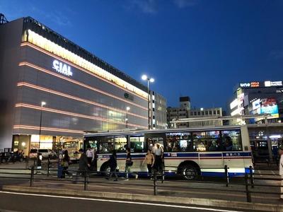 18/09/19赤羽あんこ鶴見店 01