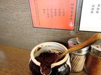 15/08/14らーめん楓 特醤楓麺05