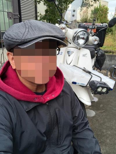 19/11/13オギノパン相原店 02