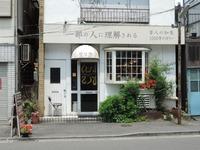 15/05/28らーめん中々(なかなか)鶏らーめん+煮玉子12