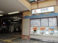 15/05/28らーめん中々(なかなか)鶏らーめん+煮玉子01