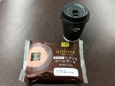 17/06/13ローソン GODIVA ショコラロールケーキ 03