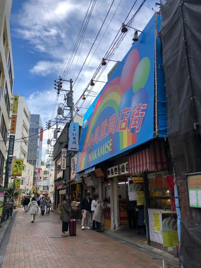 19/03/11マルヤ製菓 02