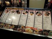 14/12/17二郎府中 小ラーメン+チーズ(ニ