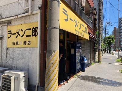 18/07/02ラーメン二郎京急川崎店 05