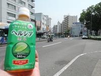 15/05/28らーめん中々(なかなか)鶏らーめん+煮玉子02