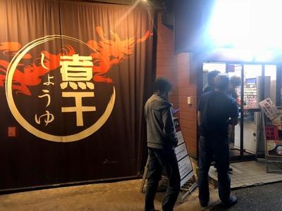 18/05/25小川流みなみ野店 01