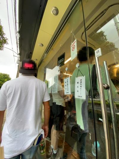 20/08/12ラーメン二郎めじろ台店 05