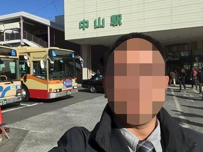 16/12/30ラーメン二郎中山駅前店01