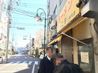 17/01/17ラーメン二郎上野毛店 02
