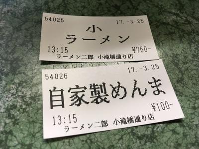 17/03/25二郎新宿小滝橋通り店小ラーメン(ニンニク)06