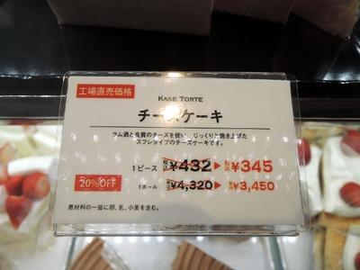 15/01/23イタリアントマト東京工場グランデ店 3