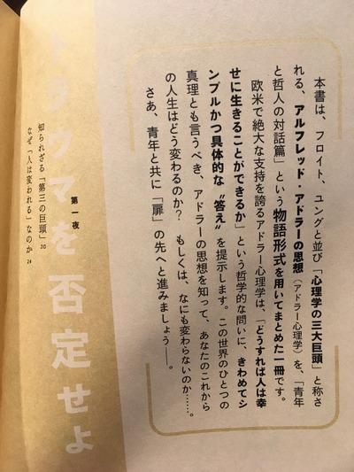 16/12/10高倉町珈琲みなみ野店07