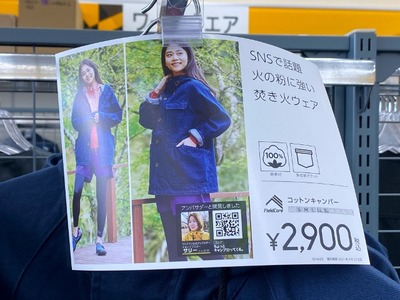 21/04/03ラーメン二郎めじろ台店 05