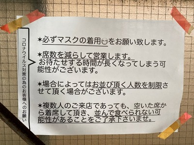 20/07/14タンタン 02