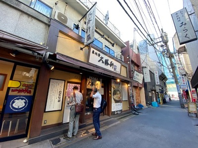 20/08/11東池袋大勝軒横浜西口店 もりそば 04
