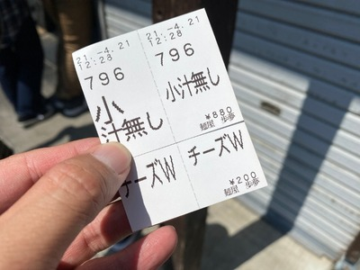 21/04/21麺屋歩夢 03