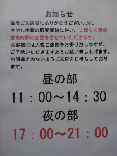 16/07/06千里眼 04