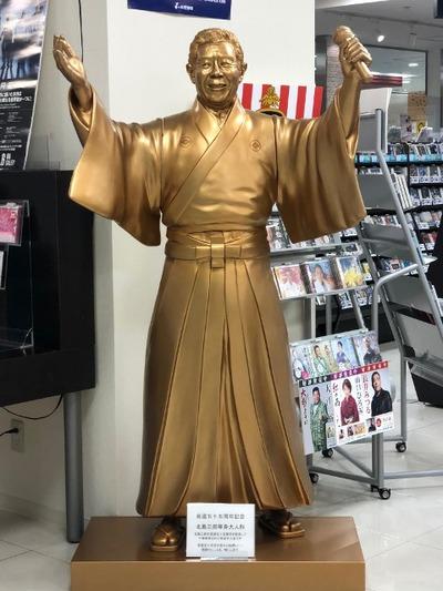 18/06/11熱烈中華食堂日高屋八王子南口店 13