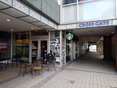 スターバックスコーヒー桜木町駅前店 外観