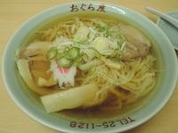14/06/19おぐら屋 ラーメン+餃子1