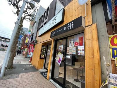 20/01/27ラーメン二郎小岩店 02