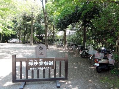 14/04/25鬼太郎茶屋 02