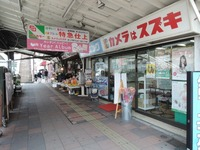 15/05/28らーめん中々(なかなか)鶏らーめん+煮玉子03