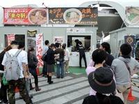 14/10/27東京ラーメンショー2014 27