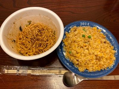20/05/04マルちゃん正麺汁なし黒マー油担々麺 15
