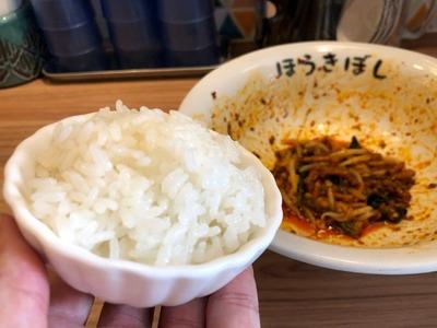 19/10/22関内ラーメン横丁ほうきぼし 12