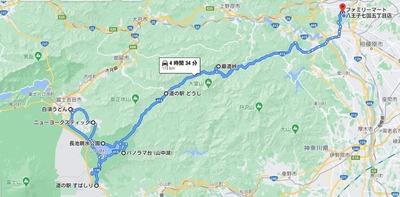 でっかい富士山を見に行こうツーリング