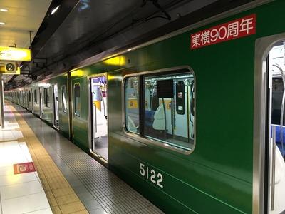 17/09/05ラーメン二郎川越店 06