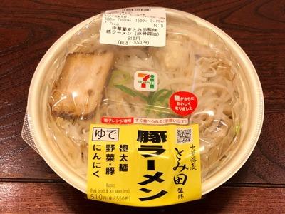 19/07/03中華蕎麦とみ田監修『豚ラーメン』 02