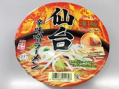 16/08/19ニュータッチ凄麺仙台辛味噌01