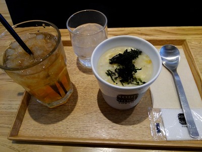 15/12/06Soup Stock Tokyo CIAL桜木町店 1