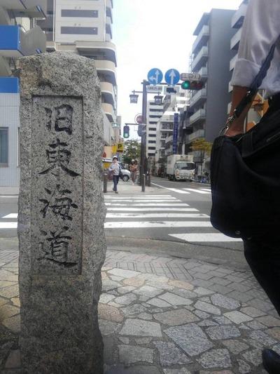 15/09/16ラーメン二郎京急川崎店 小ブタ(ニンニク)2