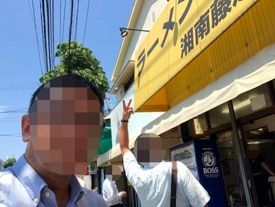 18/08/01ラーメン二郎湘南藤沢店02