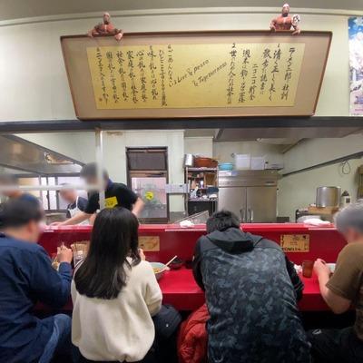20/02/16ラーメン二郎中山駅前店13
