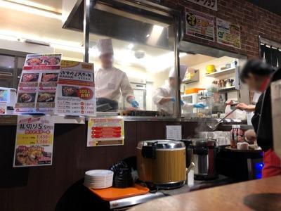 19/02/15いきなり!ステーキ町田店 09