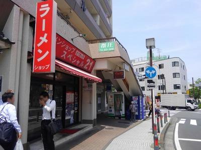 ラーメンショップさつまっ子スペシャル21 外観2016