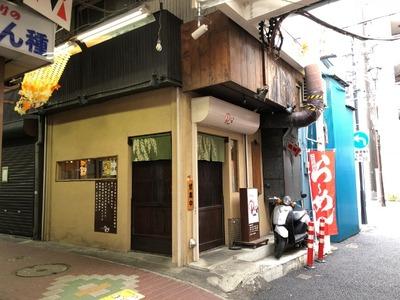 18/02/21らーめん中々(なかなか)煮卵らーめん 11