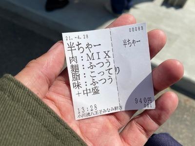 21/04/28小川流みなみ野店 08