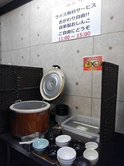16/02/28ななふく家 (正油)並02