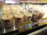 MARLOWEカフェ&レストラン秋谷本店 店内2