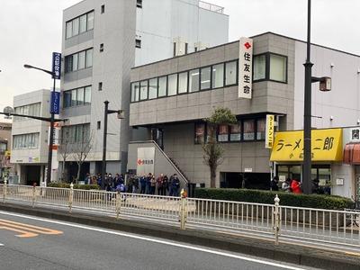 20/01/27ラーメン二郎小岩店 03