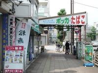 15/05/28らーめん中々(なかなか)鶏らーめん+煮玉子04